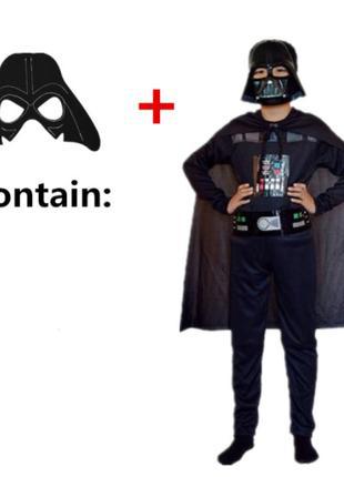 Костюм Дарт Вейдер объемный с 2 масками (М 120-130) ABC Star Wars