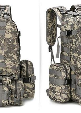 Рюкзак тактический штурмовой военный (армейский) с подсумками ...