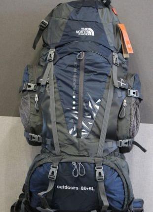 Туристический рюкзак north face extreme 80+5 литров (синий)
