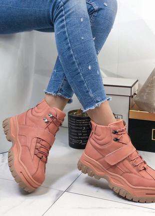Ботинки женские персиковые