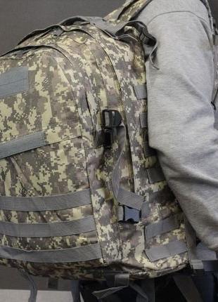 Военный тактический штурмовой рюкзак - городской 40 л (Пиксель)