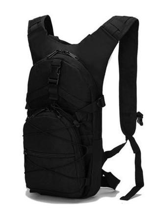 Тактический (городской) велосипедный рюкзак, рюкзак под гидратор