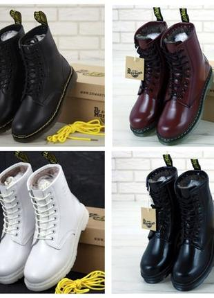 Мужские женские зимние сапоги ботинки на меху Dr.Martens Мартинсы