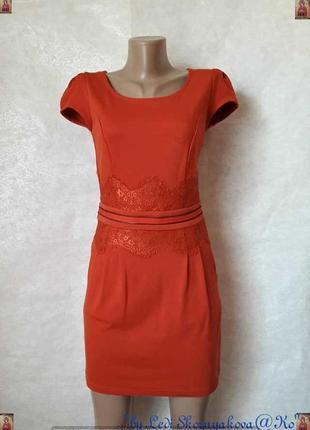 Новое яркое трикотажное платье с кружевом на поясе на 65 % хло...