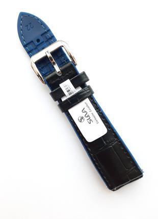 Ремешок для часов Slava 22 mm черный с синим