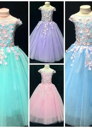 Нарядное бальное детское платье Ария
