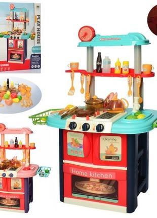 Игровой набор Кухня с посудой, продукты,детская кухня, свет звук