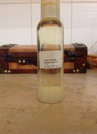 100% чистое базовое масло из виноградных косточек, Израиль.