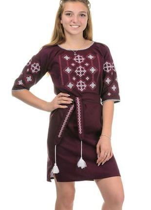 Платье вышиванка, вышиванка женская