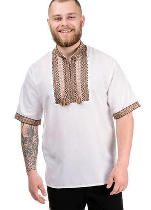 Вышиванка мужская ,сорочка вышиванка