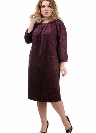 Платье женское размер 52-58