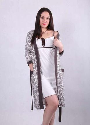 Комплект женский,ночная и халат