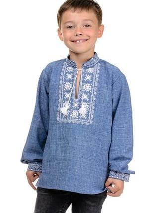 Вышиванка детская для мальчика,сорочка вышиванка детская