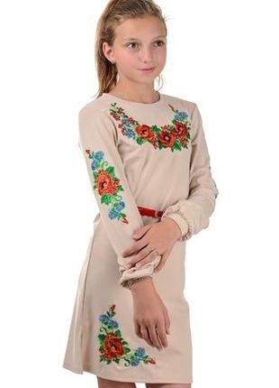 Платье -вышиванка детское,подростковое,вышиванка