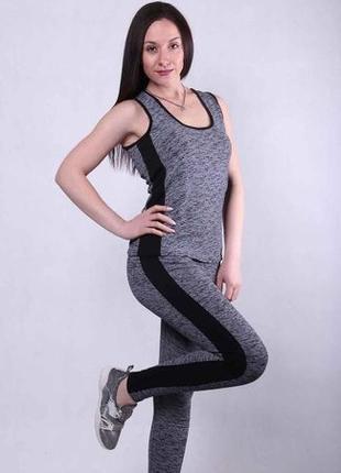 Костюм для фитнеса спортивный костюм женский