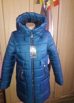 Куртка розмір 48