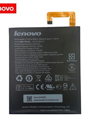Аккумулятор L13D1P32 (АКБ, батарея) Lenovo Tab 2 A8-50 (Li-ion...