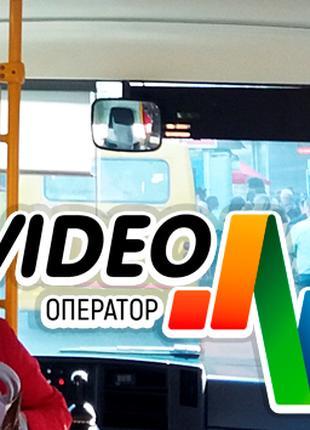 Видеореклама в общественном транспорте