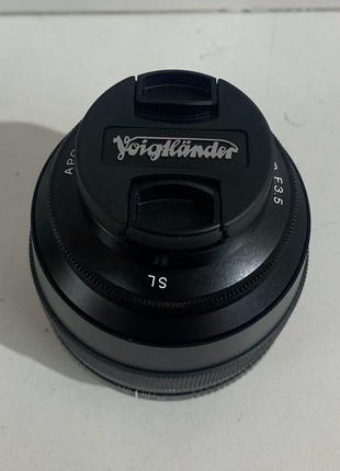 Voigtlander 90 mm / F3,5 SL II APO - Lanthar
