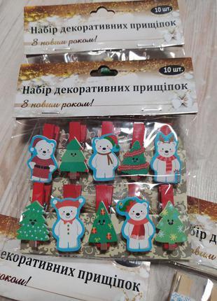 Набор декоративных новогодних прищепок, новогодние игрушки/укр...