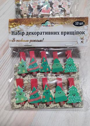 Набор декоративные новогодние прищепки, новогодние игрушки/укр...