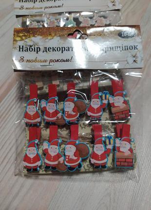 Набор декоративных новогодних прищепок новогодние игрушки/укра...