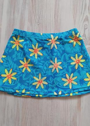 Детская юбка от купальника, пляжная юбка