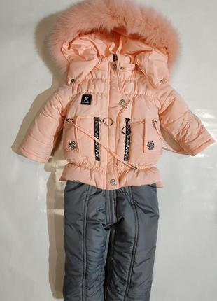 Комбинезон костюм зимний для девочки