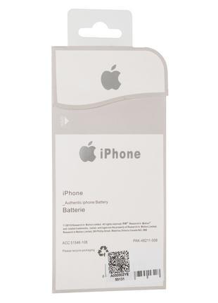 АКБ Original Quality iPhone 6S