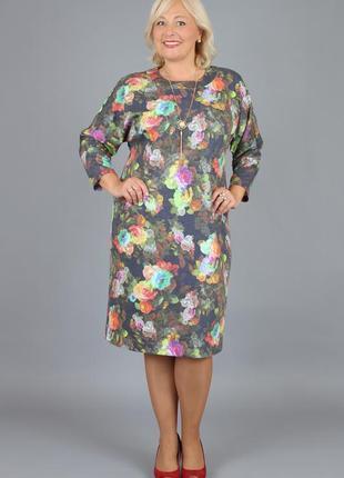 Платье большого размера с ярким цветочным принтом, размеры 54, 56