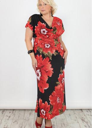 Платье, артикул 1377_9 размер 60