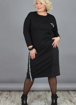 Платье 1412_1, размеры 58