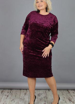 Платье, артикул 1399_3 размер 60