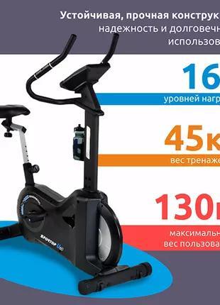 Велотренажер Sportop U60. Скидку гарантирую!