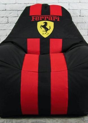 Бескаркасное кресло мешок диван ХL черное Феррари Ferrari с ло...