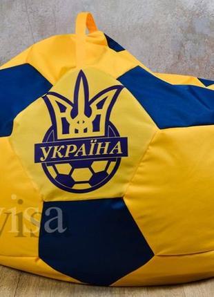 Кресло мешок мяч 150 Украина