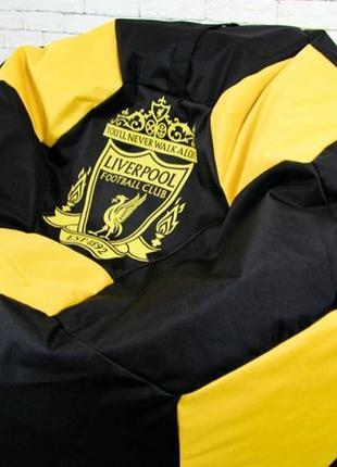 Кресло мешок мяч 150 футбольный клуб Ливерпуль Liverpool