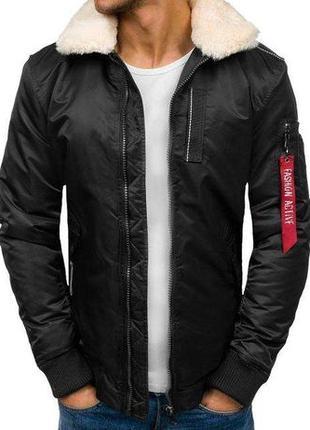 Распродажа Мужская куртка пилот зимняя до -10. Теплая, воротни...