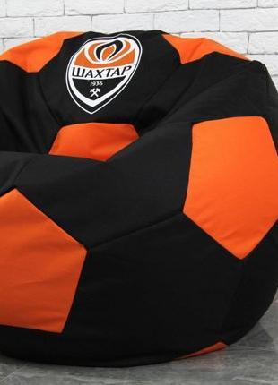 Кресло мешок мяч ФК Шахтер Шахтар