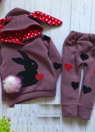 Теплый костюмчик для девочек с зайкой