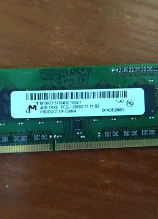 Оперативная память ddr3 4gb sodimm
