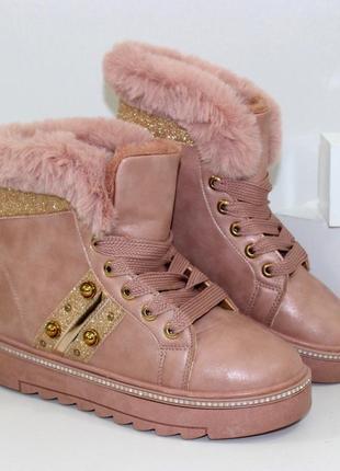 Женские зимние розовые пудровые ботинки с декором, стразами