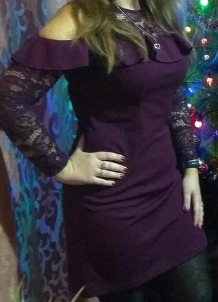 Платье нарядное, вечернее, сукня