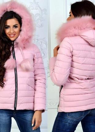 Куртка женская зима модель 2019 года