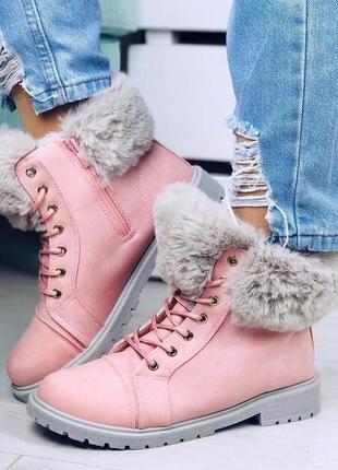 Женские зимние розовые пудровые ботинки с опушкой низкий каблук