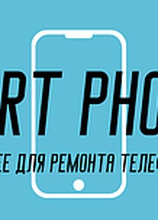Накладка на кнопку Home для Samsung S7562 Galaxy S Duos белая
