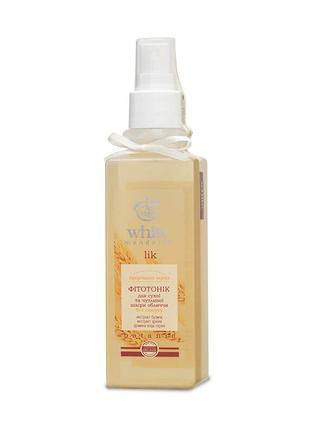 Фитотоник натуральный для сухой и чувствительной кожи лица