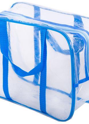Компактная сумка в роддом, для игрушек Organize синий, SKL34-1...