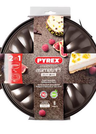 Форма кекс+пирог PYREX ASIMETRIA, 26 см