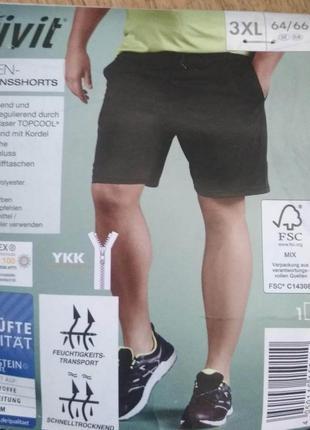 Функциональные шорты от crivit для мужчин размер наш xxl , 3xl